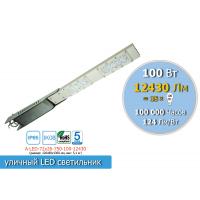 A-LED-72x26-750-100-12430