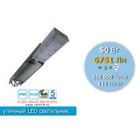 A-LED-100x43-300-50-6751